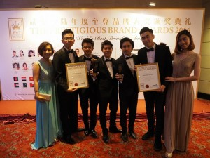 Artus Ong with his brothers during the Prestigious Brand Awards 2016